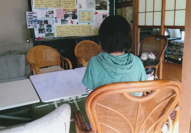 袖ケ浦教室